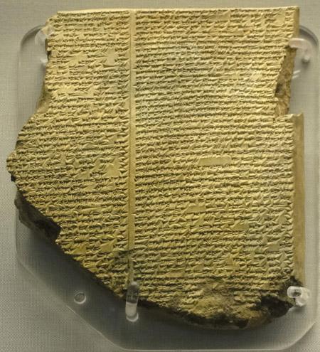Der Gilgamesch-Epos