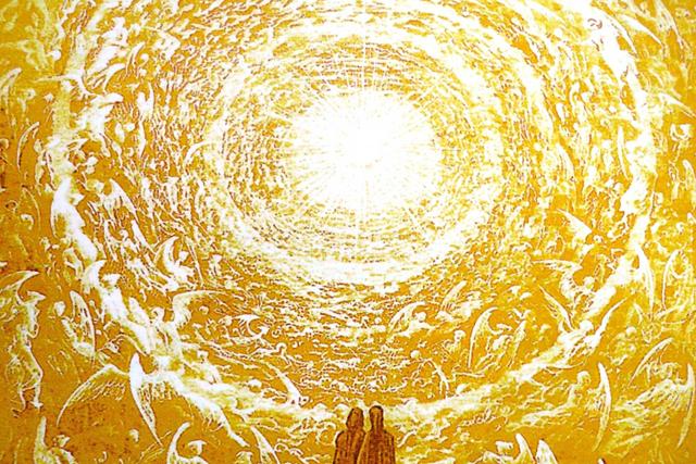Mouches volantes im Judentum: Bibel, Merkaba, Kabbala