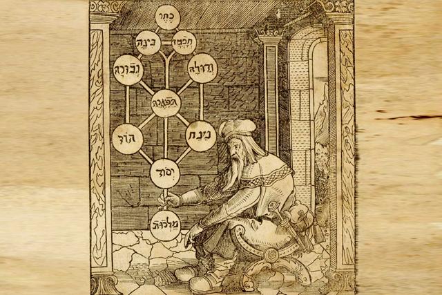 Mouches volantes in der Kabbala
