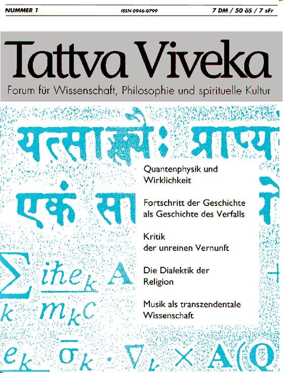 Tattva Viveka 01