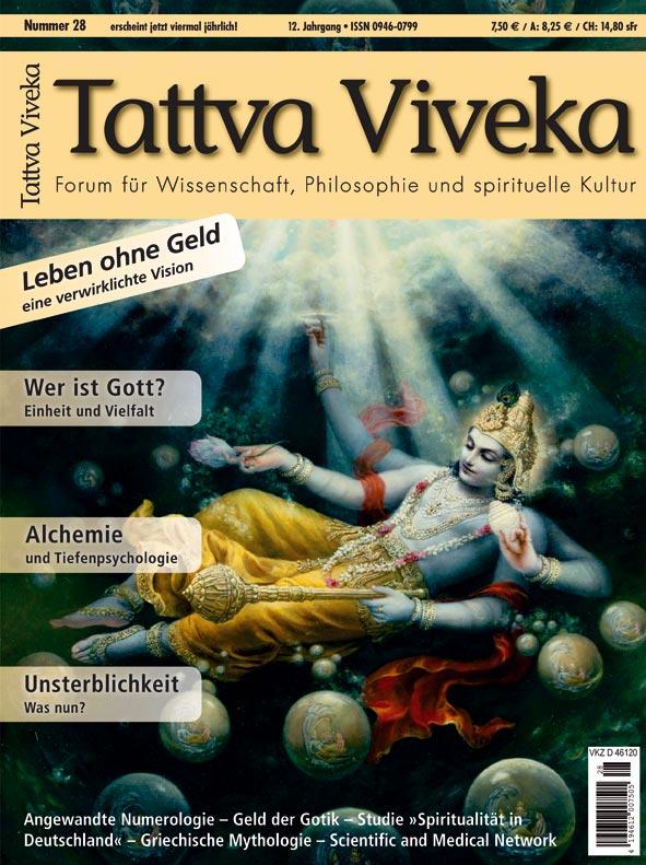 Tattva Viveka 28
