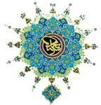 tv47-huebsch-islam-deko-k
