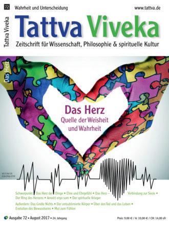 Tattva Viveka 72 – Schwerpunkt: Das Herz