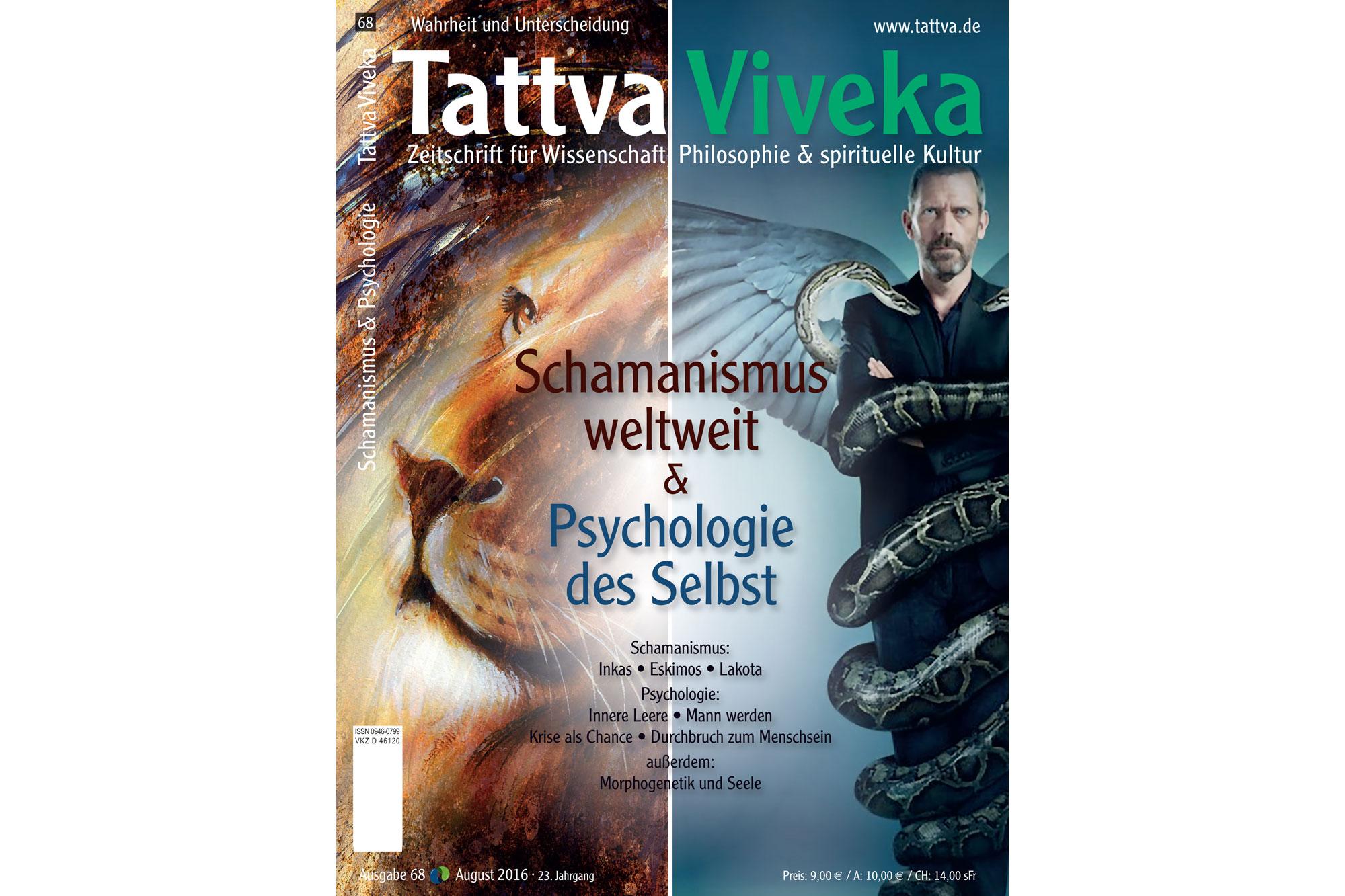 Tattva Viveka 68
