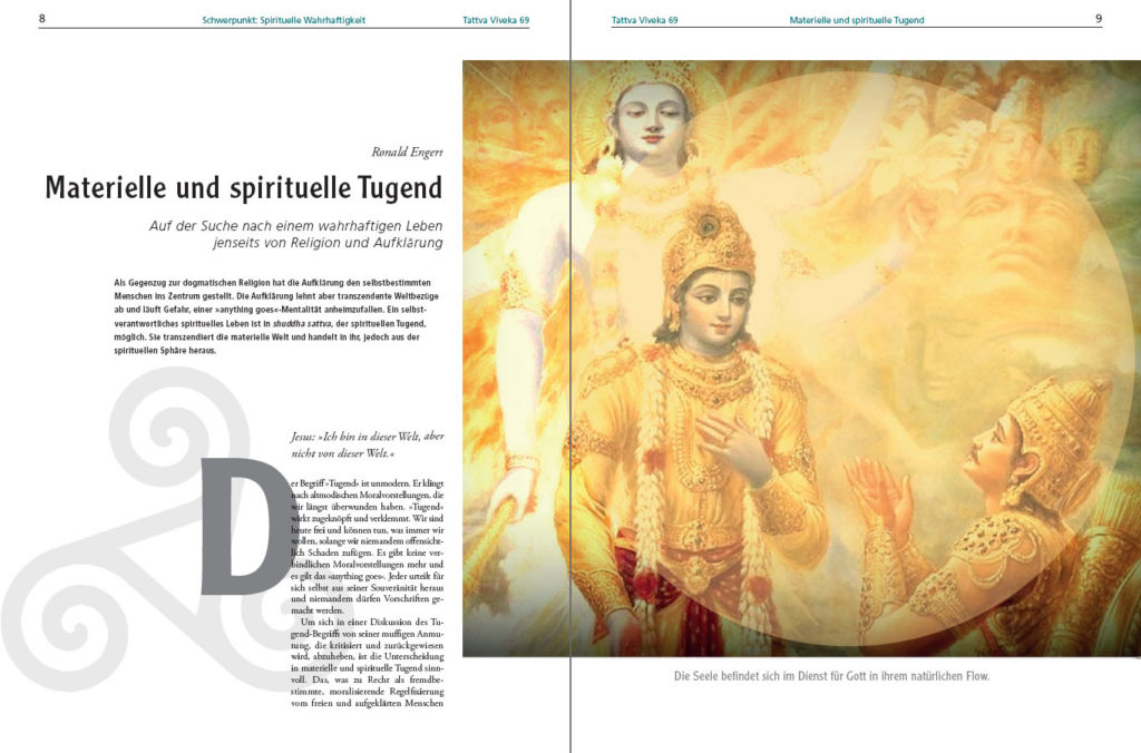 Engert-Artikel als PDF