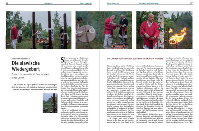 Sladkevich-Artikel als PDF