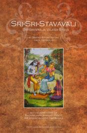 Stavali-2-Cover.jpg