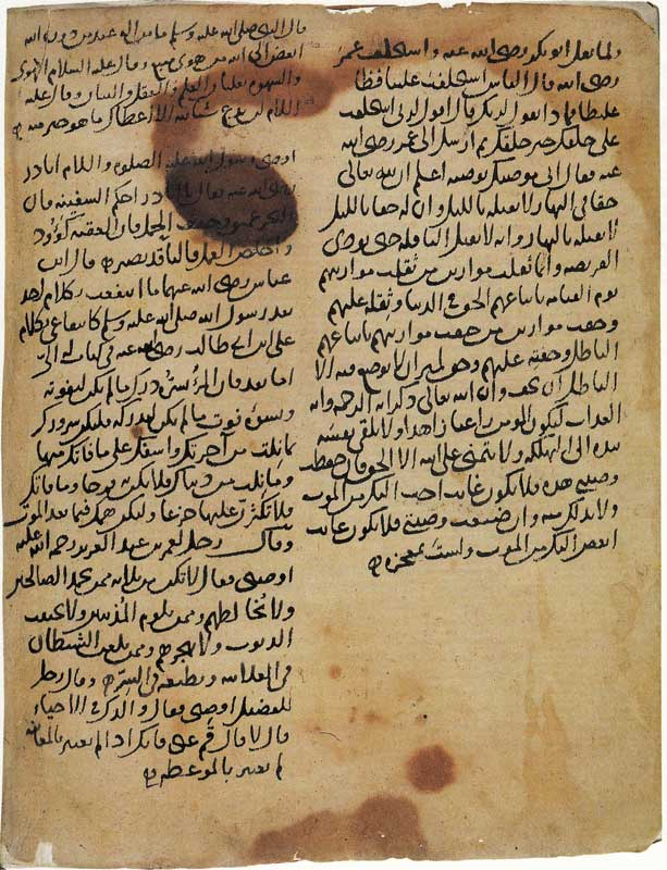 Manuskript des Sufi-Meisters Al Ghazali