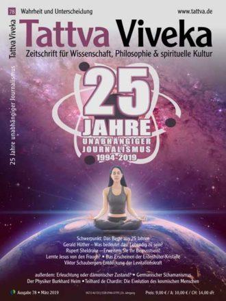 Tattva Viveka 78