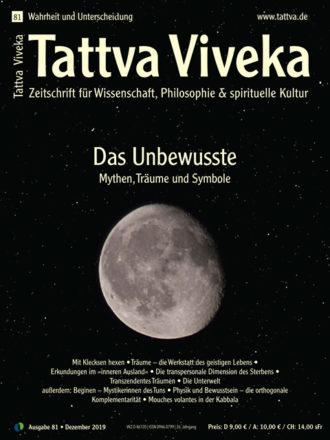 Tattva Viveka 81