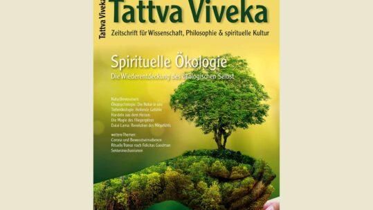 Tattva Viveka 84