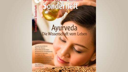 Tattva Viveka Ayurveda-Sonderheft