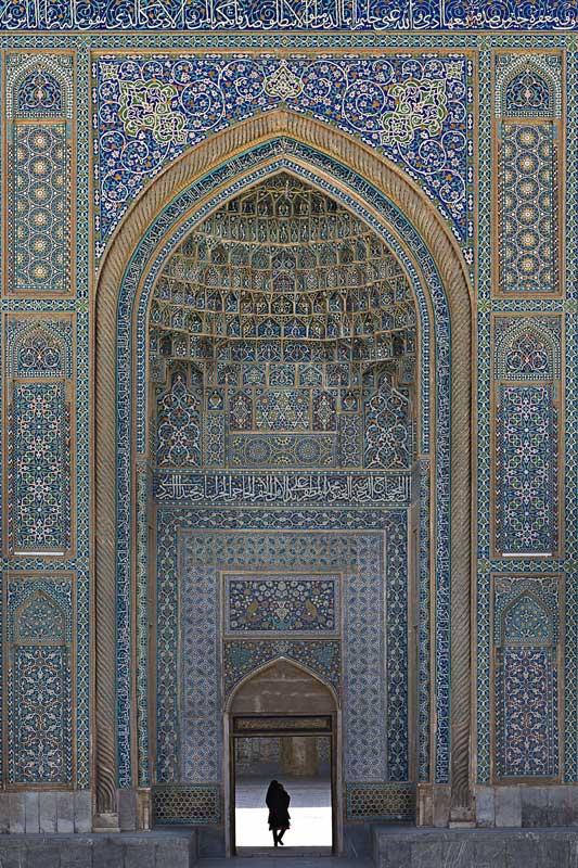 Moschee Jameh Masjid in Kerman, Iran