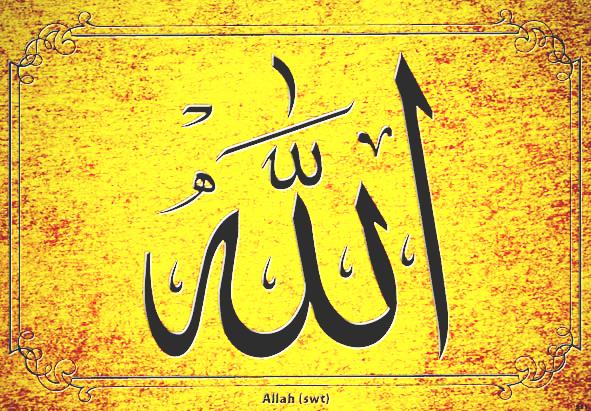 Der Schriftzug Allah stellt Gott in männlicher und weiblicher Form dar.