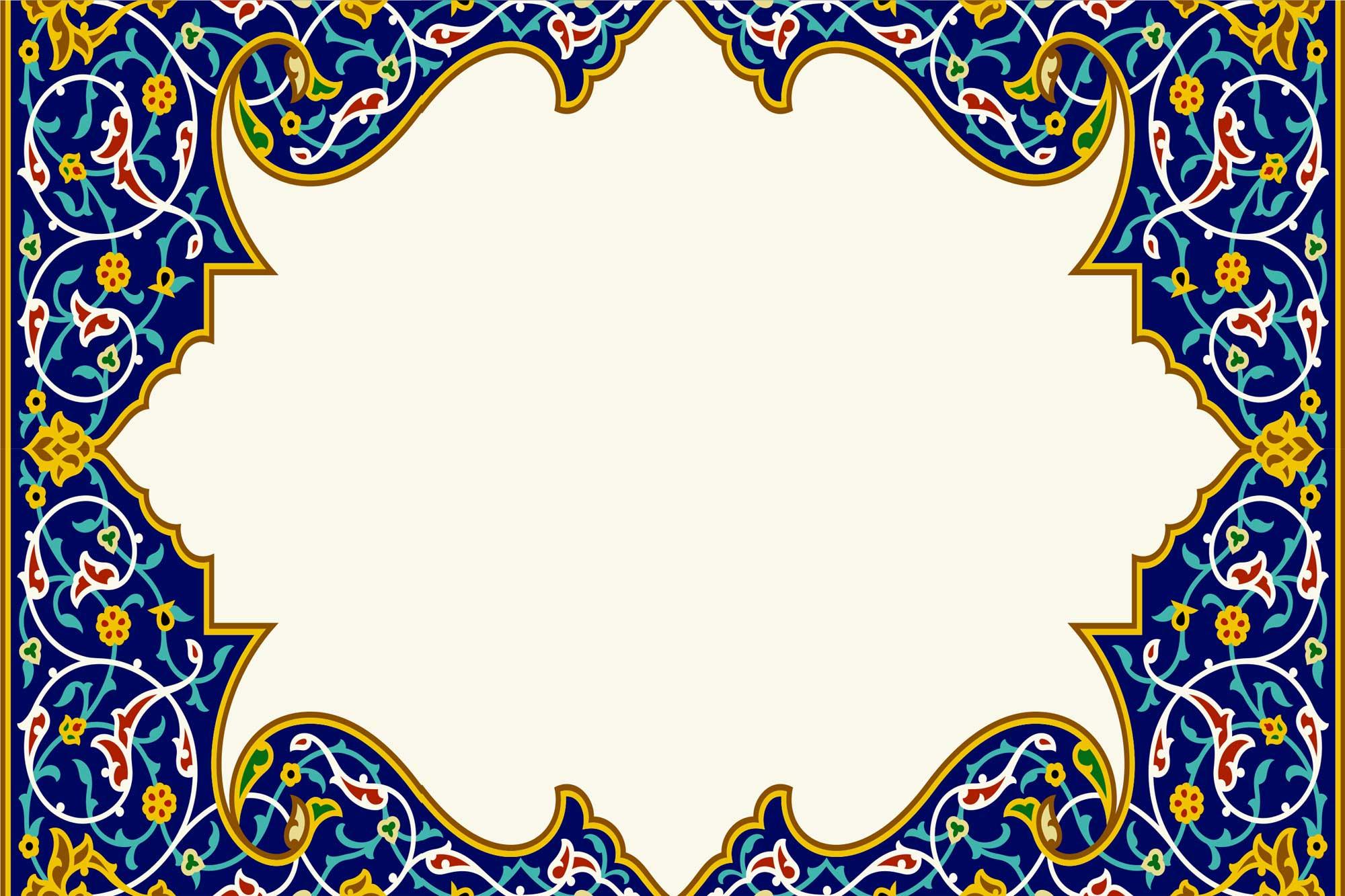 Sufismus in einer globalen Welt