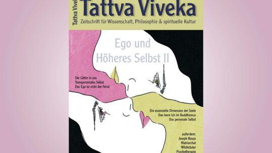 Tattva Viveka 87