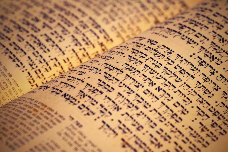 Vielfalt und Individualität in der jüdischen Mystik